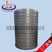 定做 304不锈钢圆形消防水箱 2立方米保温水箱仕强
