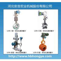 一体化节流装置 孔板流量计 石油 化工 钢铁行业专用节流装置 宏业推荐