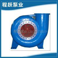 程跃泵业(在线咨询)|脱硫泵|dt脱硫泵
