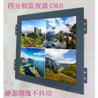 CUNS/中硕 19寸BNC4分割工业显示器 多画面安防监控设备 TM4C190