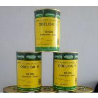 法国威玛公司全雄芦笋种子一级良种纯度98%