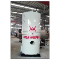 江西永兴锅炉厂直销0.5吨立式环保燃油气蒸汽锅炉
