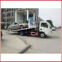 清城区小型拖吊型拖车经销商
