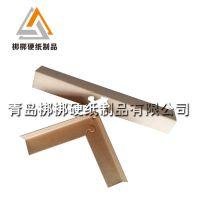 滨州厂家直供免熏纸护角 打包纸护角 规格齐全 尺寸任意裁切