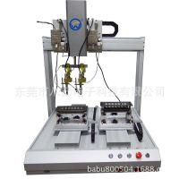 东莞华唯厂家直销高频机5441R焊锡机