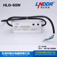 LPA-60W-1400ma防水恒流开关 电源