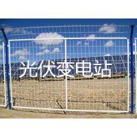 苏州光伏电站围栏网,隔离网,护栏网厂家质保价优