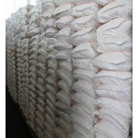 广州工业级硫酸锰_德松化工现货_工业级硫酸锰厂直销