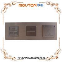 mouton 弱电开关怎么安装 酒店客控面板 三联体插卡取电开关