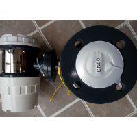 电磁流量计 型号:B110-DBE-50S-D2F100-30 库号:M103777
