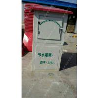 玻璃钢井房SMC井房出厂价厂家直销多型号