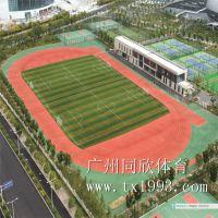 400米标准运动场地 同欣预制型橡胶卷材 运动跑道 13mm