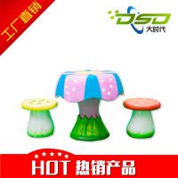 儿童乐园摆件 玻璃钢户外蘑菇桌凳 定做淘气堡