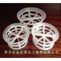 供应优质塑料阶梯环 塑料阶梯环材质 规格齐全ф16/Φ25/Φ38/Φ50/Φ76/ф100
