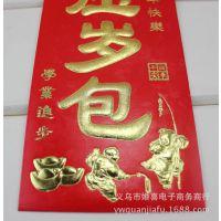红包批发 婚庆用品年货批发 千元红包 利是封过年压岁包黄金版
