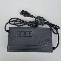 辛辉煌供应:电动车64V20A 安易达充电器
