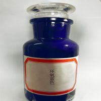 涂料色浆、油性色浆、生产厂家批发,供应环氧地坪漆油性通用色膏