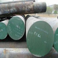 供应1.7225合结钢 批零兼营1.7225合结钢韧性好 价格优惠