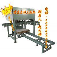 砖机模具哪家好,(李易峰车祸)耐磨型砖机模具,自动叠板机价格