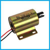 SDL-O1676A-220L电磁铁用于停车设备立体式停车场