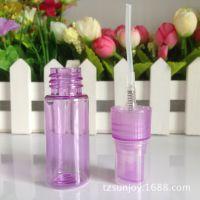 pet喷雾瓶  15ml  透明塑料喷雾瓶  pet塑料喷雾瓶  化妆品分装瓶