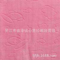 【心意】厂家直销 水晶绒  全涤经编拉毛布 针织面料