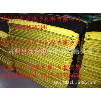 【广大认可】提供橡胶PVC防静电抗疲劳地垫抗疲劳地垫质量可靠