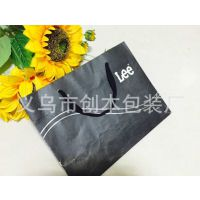 厂家直销 订做服装纸袋购物袋礼品袋 正品包装袋高档品牌手提纸袋