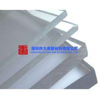 直销顺德印刷pc板材料、南海灯罩挡板pc板佛山pc塑料板厂家