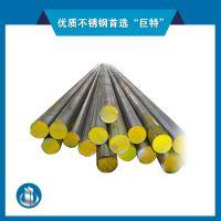 生产直销国标304圆钢,不锈钢圆钢,不锈钢圆棒,黑棒,价格便宜
