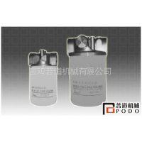 供应旋转式管路过滤器(价格面议)