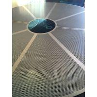 食品机械穿孔板 机械配件不锈钢冲孔网 生产食品药品机配件网片