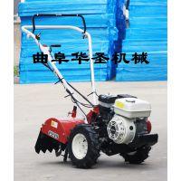 优质大马力微型旋耕机 华圣林业机械手扶松土旋耕机