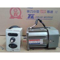 供应厦门东历电机M560-502单相异步电动机4级调速电机