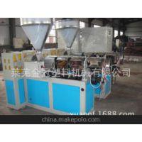 供应金冠20-89mm超高聚乙烯管材挤出机模具