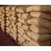 厂家直销食品级烟酸 营养强化剂烟酸