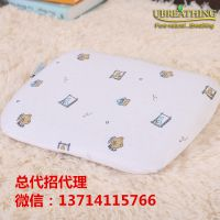 Ubreathing 优必思泰国乳胶枕 婴儿乳胶定型枕 婴儿定型枕防偏头