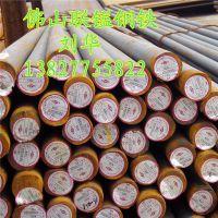 我公司销售35CrMo圆钢,42CrMo圆钢,佛山联镒代理经销全国