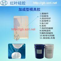 室温固化硅胶双组份模具硅胶 流动性好的双组份液体硅胶