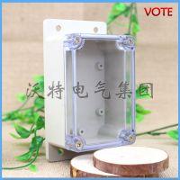 SuperVolt 防水接线盒 透明盖 固定带耳100*68*50 电缆端子接线盒