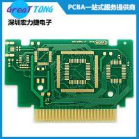 PCB做板企业,深圳宏力捷质量保证、信誉、方便快捷