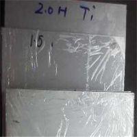 BFe10-1-1铁白铜板 蒸发器用铁白铜板 耐腐蚀铁白铜板厂家