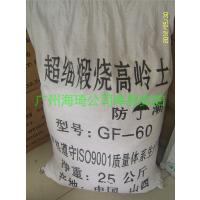 海琦厂家直接供应优质廉价超细高白度煅烧高岭土