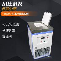 小庄科技:新款第四代冷冻拆屏机轻松解决三星S6曲面屏分离问题