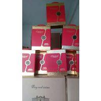 酒盒厂家|山东葡萄酒酒盒生产定制|葡萄酒酒盒|酒盒厂家