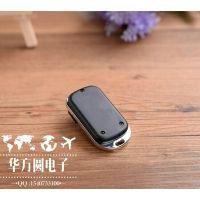 厂家销售万能拷贝无线遥控器 精美小金属无线遥控门控控制遥控手柄