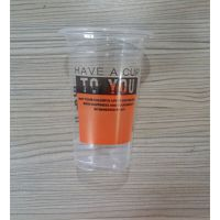 一次性塑料杯 透明PP奶茶杯 果汁饮料杯 600ml来一杯 可定制