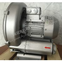 RB-750A上海环形鼓风机 0.75KW高压鼓风机 旋涡式风机 涡轮式真空泵