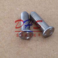 广东佛山不锈钢焊钉 东鸿盛点焊螺丝 平面三点焊螺钉 焊接