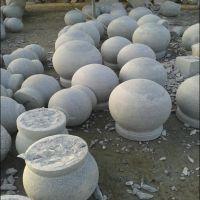 日照君汇石材 挡车石球 圆球 石材圆球 广场挡车球